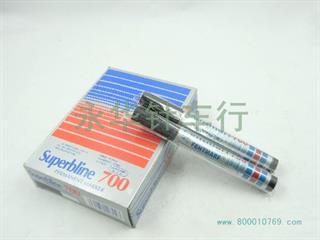 群力线记号笔 700#
